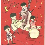 The front of the signed birthday card.